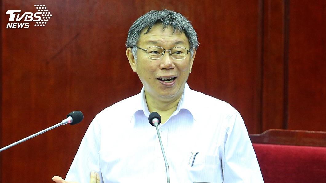 圖/中央社 被問是中國或台灣市長? 柯文哲:中華民國台北市長