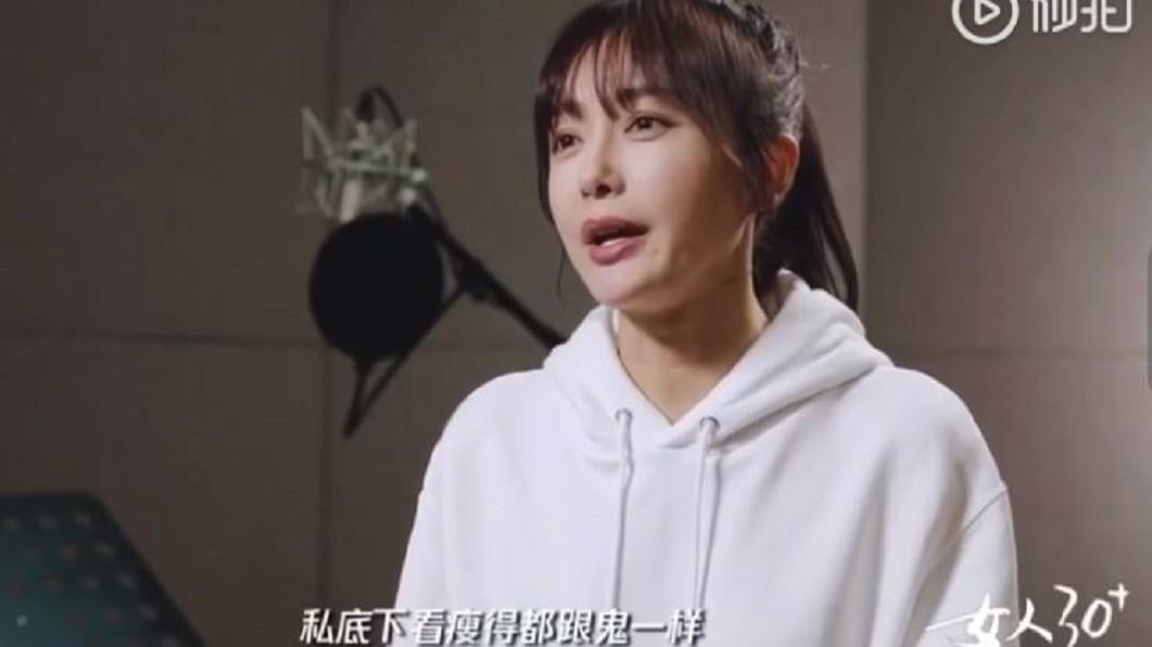 圖/翻攝自娱乐有饭微博
