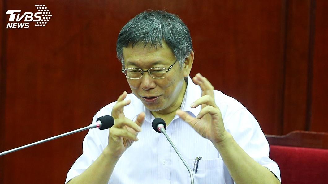 圖/中央社 解釋公股銀行董座涉貪說 柯文哲:是「攤錢」非貪錢
