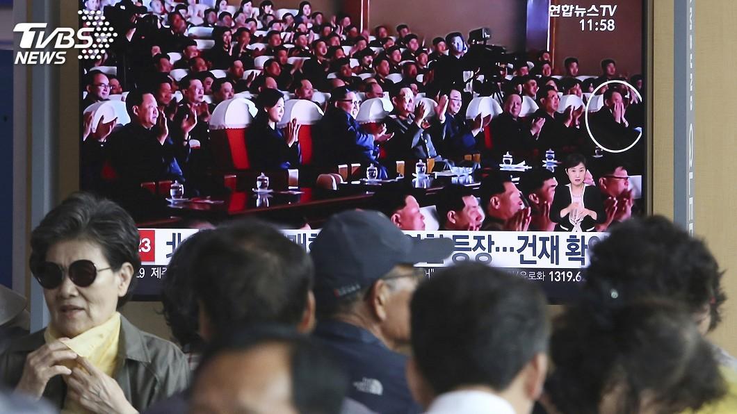 圖/達志影像美聯社 遭處決是假新聞 北韓公布金英哲金與正畫面