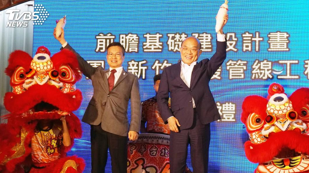 圖/中央社 舞獅團紅布寫「中華台北」 蘇貞昌變臉:以後不要請這種