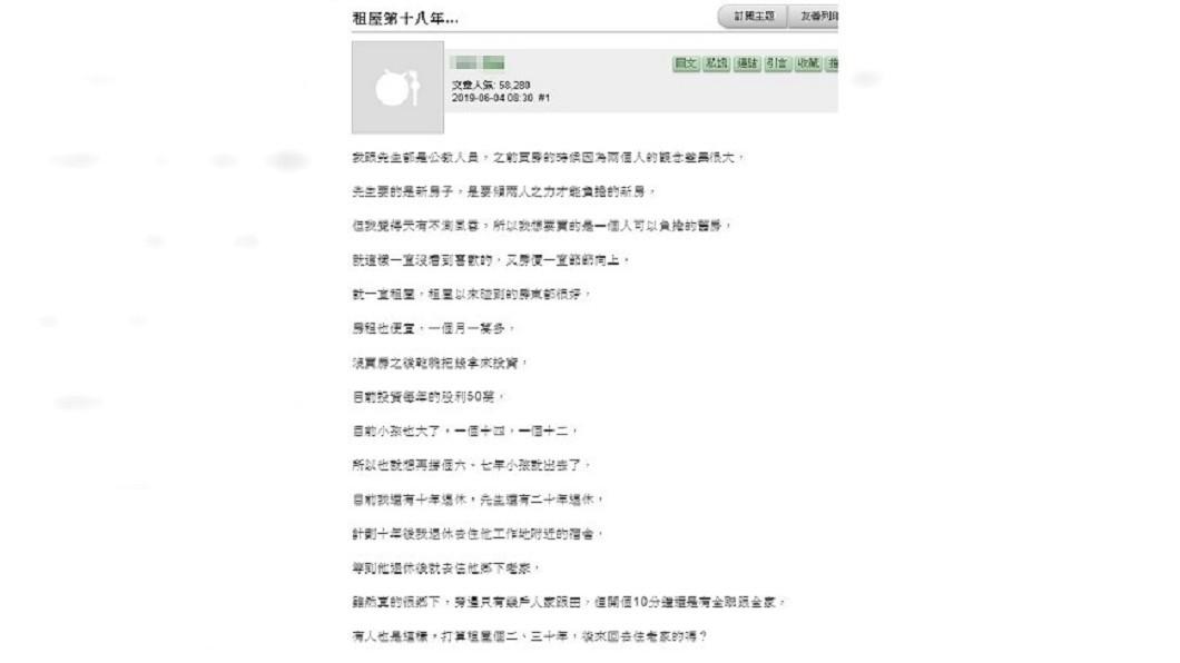 圖/翻攝自 Mobile01