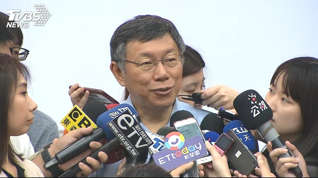 圖/TVBS 時力要求改兩岸方針 柯文哲:皆堅持台灣主體性