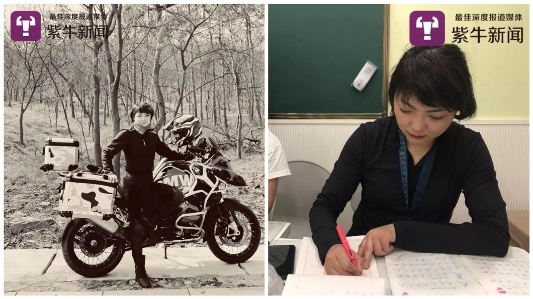 該名辣媽是一名補教機構的負責人,她培養出騎重機的興趣。(圖/翻攝自紫牛新聞)
