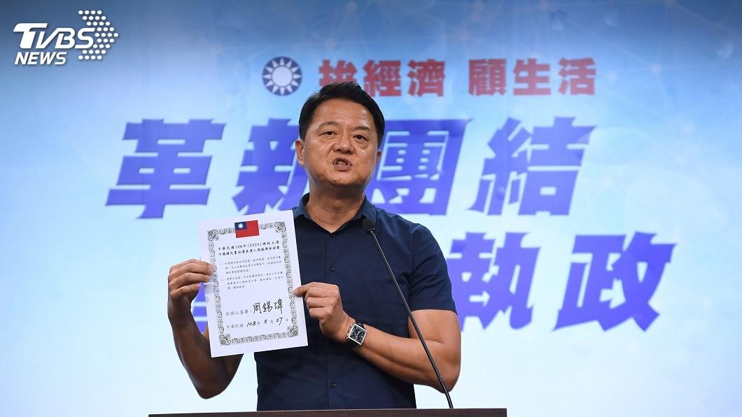 圖/中央社 國民黨初選搶頭香 周錫瑋交選務費500萬元