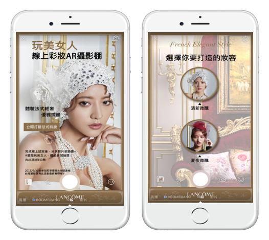 萊雅LUXEmomo購物網雙強聯手 打響美妝新零售