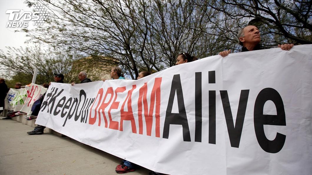 圖/達志影像路透社 美眾院願保障追夢人 相關法案恐遭川普參院否決