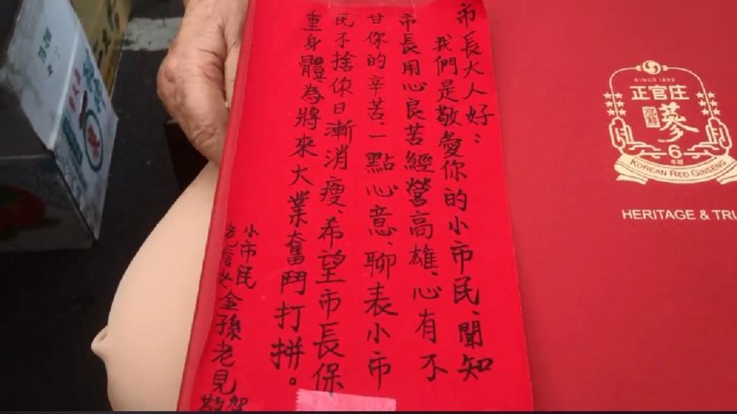 91歲的阿嬤心疼韓國瑜工作勞淚,特地準備人蔘禮盒要讓他補身體。圖/翻攝杏仁哥臉書