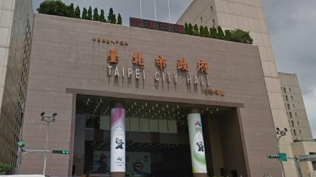 台北市政府。圖/翻攝自Google地圖 傳男女秘書過從甚密 北市府:員工私領域不干涉
