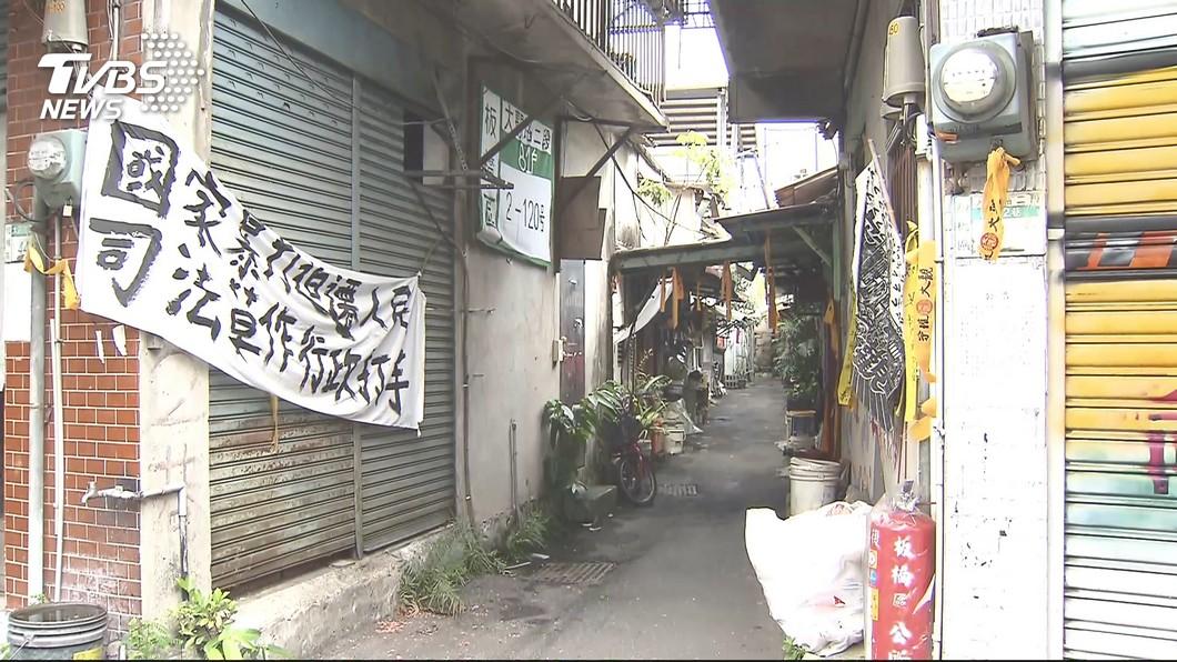 圖/TVBS資料畫面 新北地院發布執行命令 大觀社區8月1日拆除