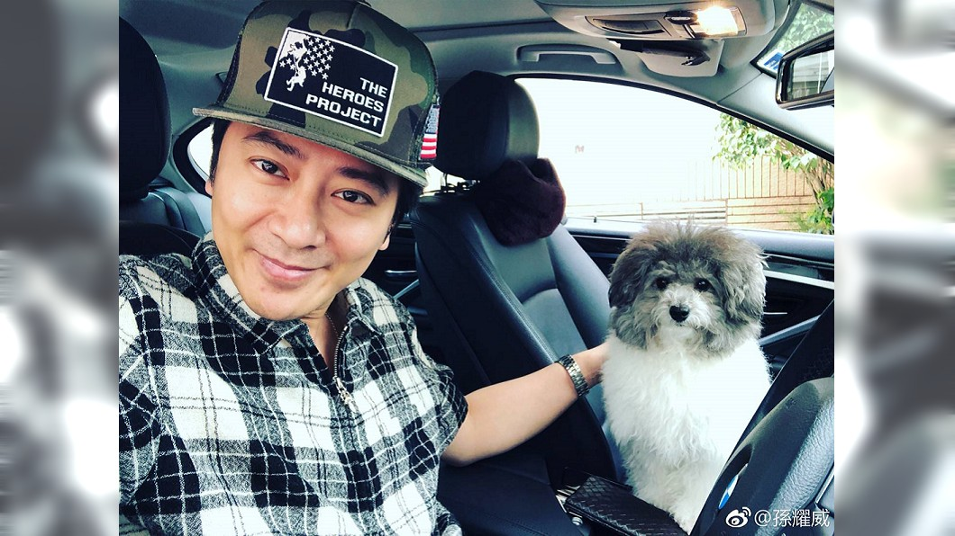 孫耀威曾帶愛犬KOBE仔出席活動。圖/翻攝孫耀威微博