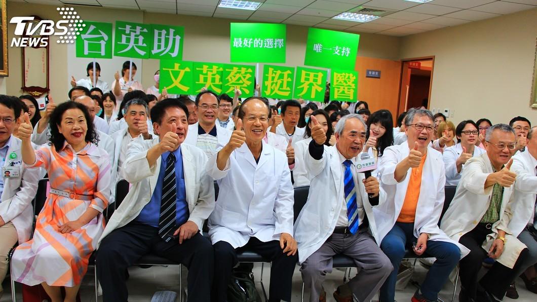 圖/中央社 台中醫界後援會喊「助英台」 籲初選民調支持蔡總統