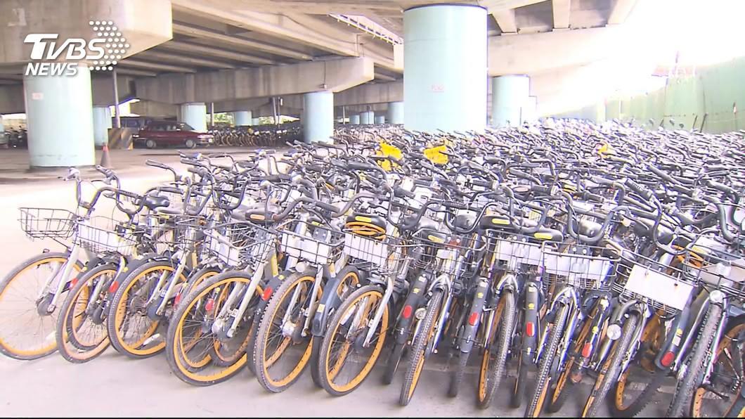 圖/TVBS資料畫面 新北拖吊4000台oBike  將依法公告拍賣