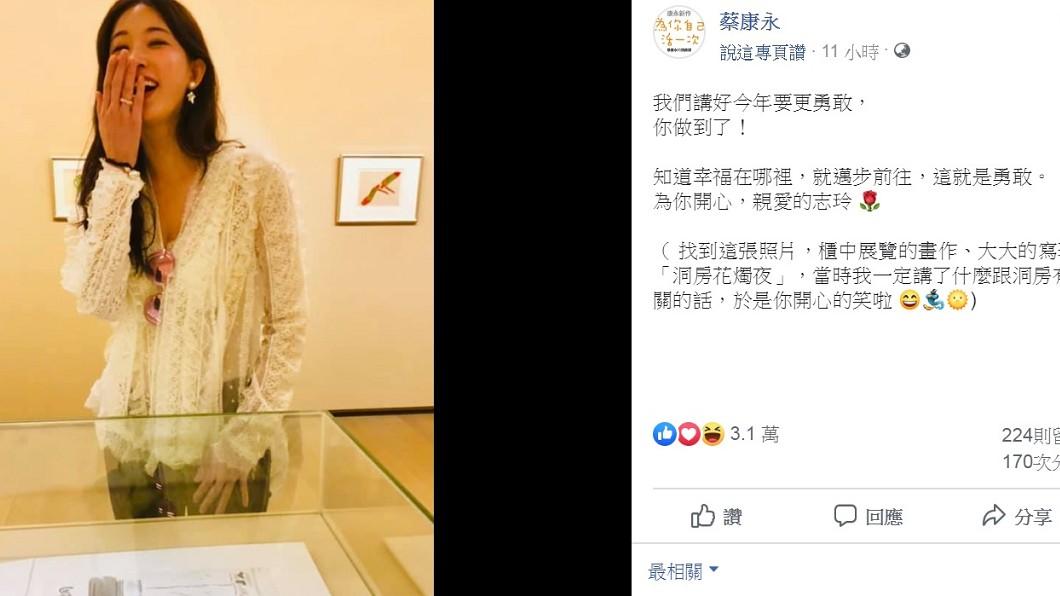 圖/翻攝自蔡康永臉書