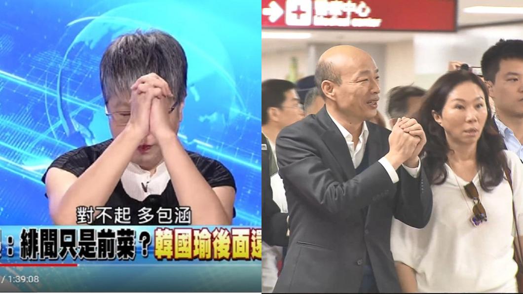 圖/翻攝自新聞面對面YouTube、TVBS 黃光芹再拋未爆彈 爆查出「王小姐前夫」跟1照片