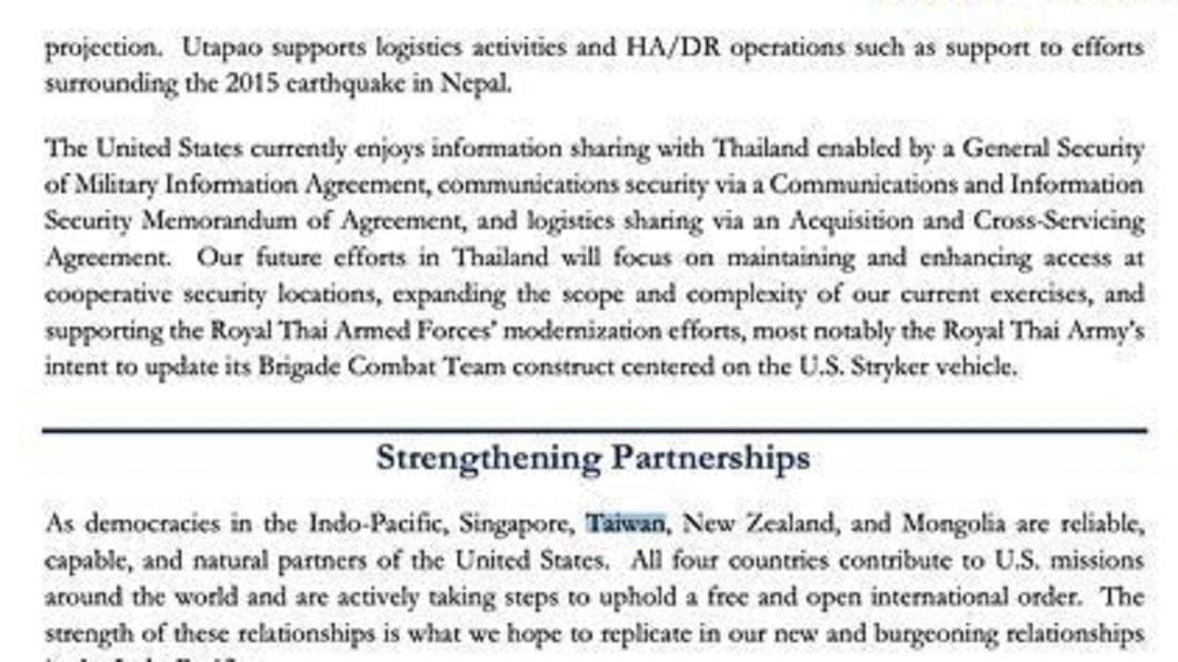 《印太戰略報告》中,台灣和新加坡、紐西蘭、蒙古並列為「國家」。圖/翻攝自美國國防部《印太戰略報告》