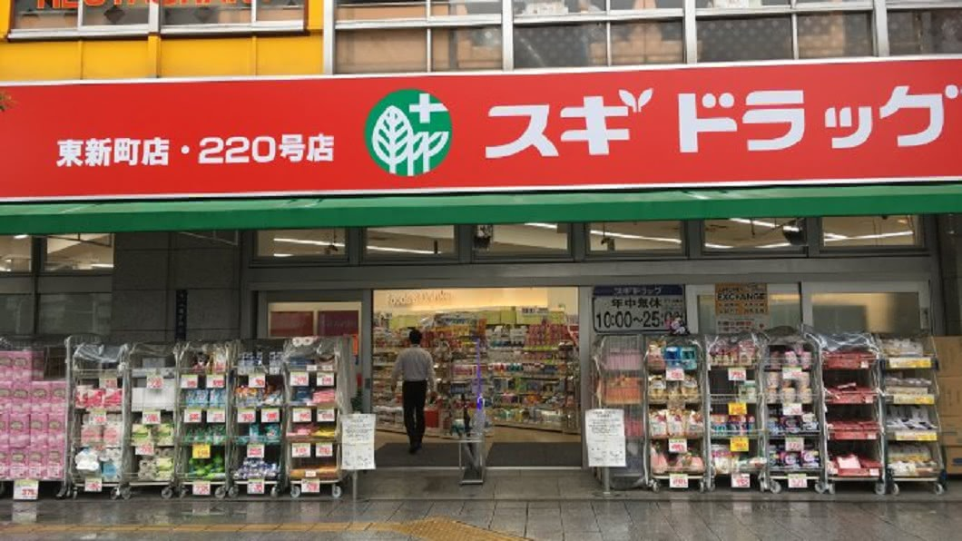 圖/翻攝自SUGI藥局微博 拿藥買菜一次完成 日藥妝店「一條龍」服務
