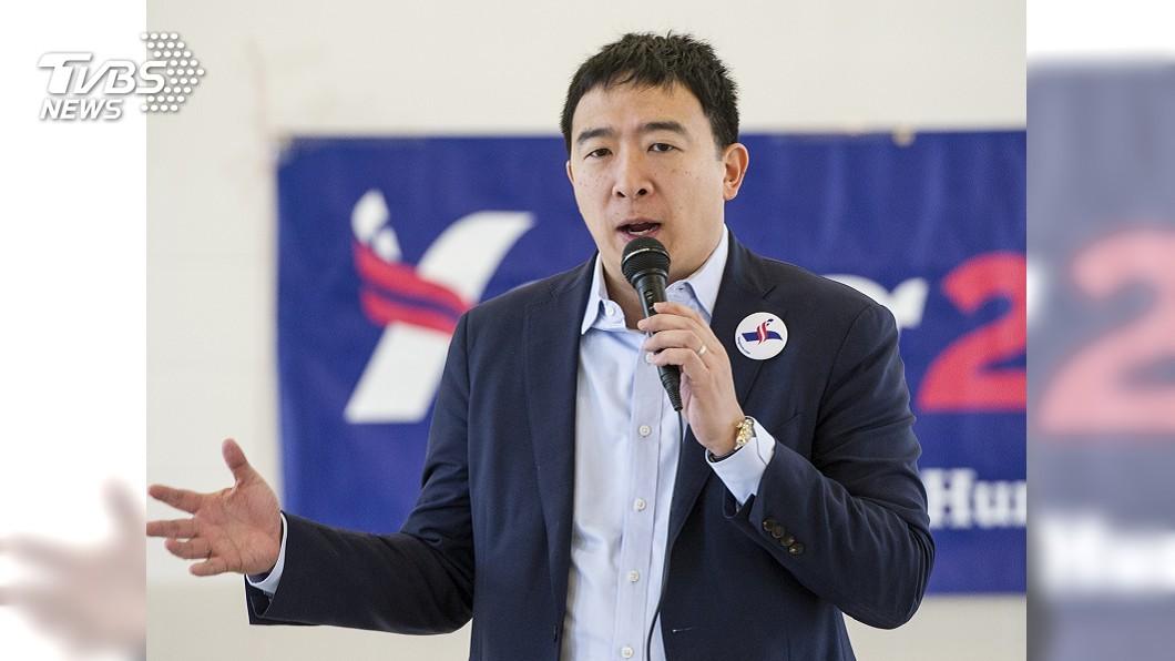 圖/達志影像美聯社 台裔楊安澤要選美總統 「當選後全民發薪!」