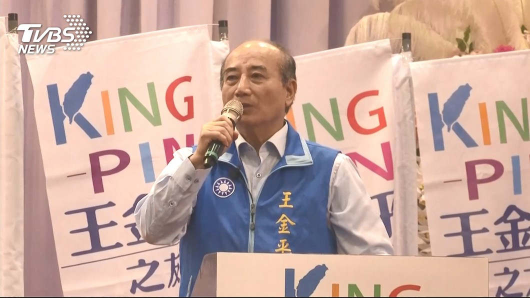 圖/TVBS 王金平自比「桶箍」 製作5初選參選人政見懶人包