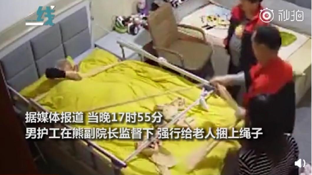 圖/翻攝自微博 人瑞奶奶生前遭束帶綁7天 養老院卸責稱:老人死也正常