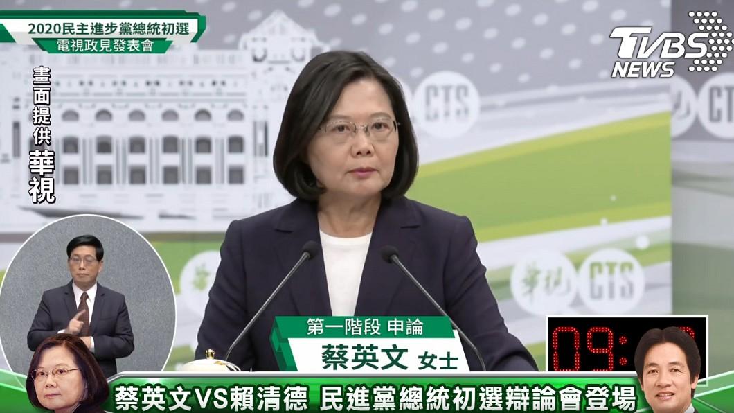 圖/TVBS 政績有成 蔡:執政3年沒背離民進黨 主張都一一落實