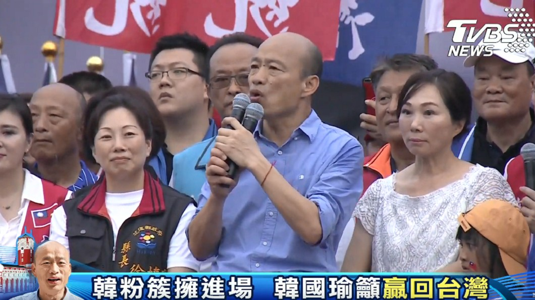 圖/TVBS 宣布登記總統初選 韓國瑜:我有信心帶領人民過好日子
