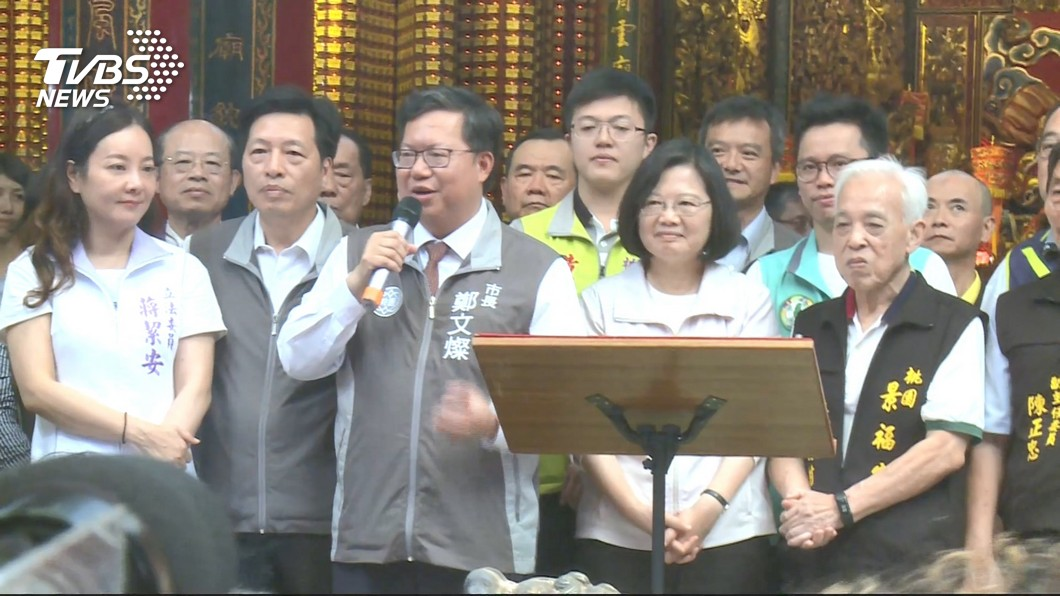 圖/TVBS 民進黨初選廝殺 鄭文燦表態挺蔡連任