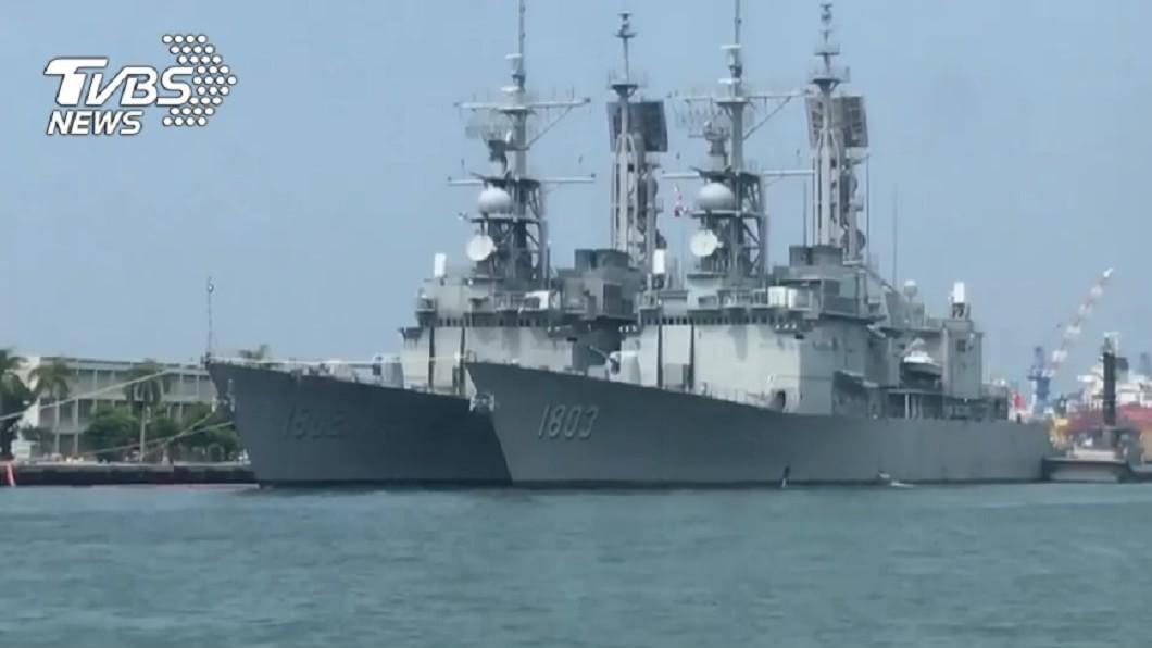 「左營號」紀德艦,非當事艦艇。圖/TVBS資料照 紀德艦淪海上摩鐵 「激戰片」外流:叫得比輪機大聲