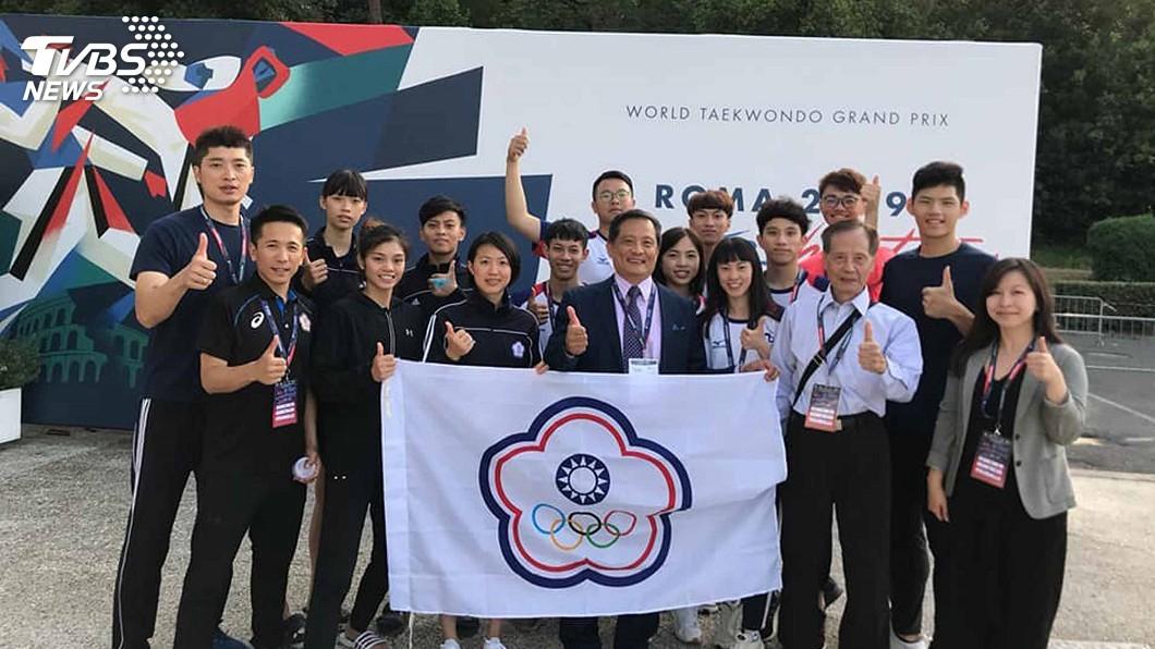 圖/駐義代表處提供 羅馬跆拳大獎賽落幕 台灣奪品勢項目金牌