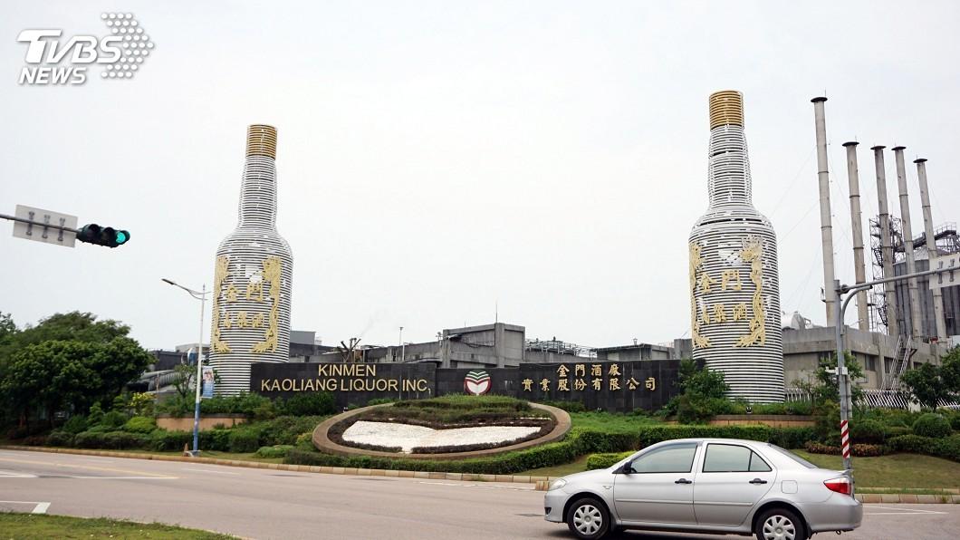 圖/中央社 營運成本增加 金酒聲明不再冠名SBL