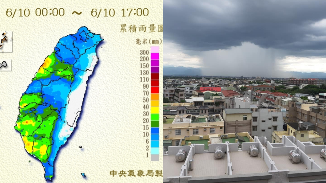 圖/中央氣象局、臉書社團「嘉義大小事」