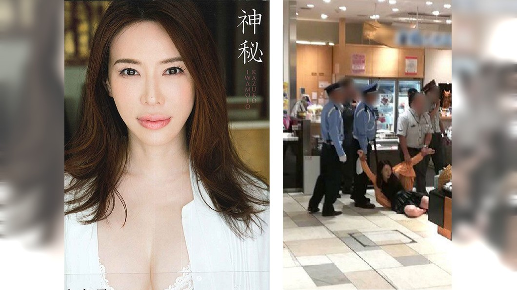 日本女星岩本和子近日遭日媒爆出她在車站持刀傷人。圖/翻攝自《週刊文春》雜誌網站 女星爆遭性侵懷孕!持刀殺男血灑車站…目擊者:看到骨頭