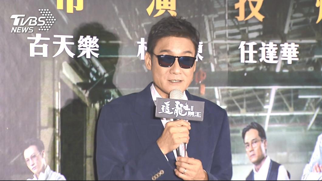 圖/TVBS 港影帝梁家輝新片飾演《黑道大哥》 露殺氣