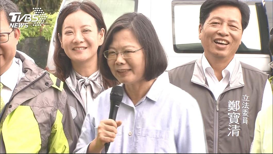 圖/TVBS 桃園視察防災作業 蔡總統:國政仍是優先項目