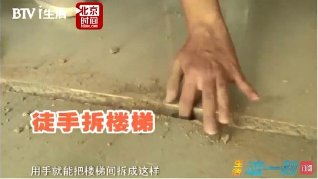 更傻眼的是竟然徒手就可以挖開地板。(圖/翻攝自YouTube)