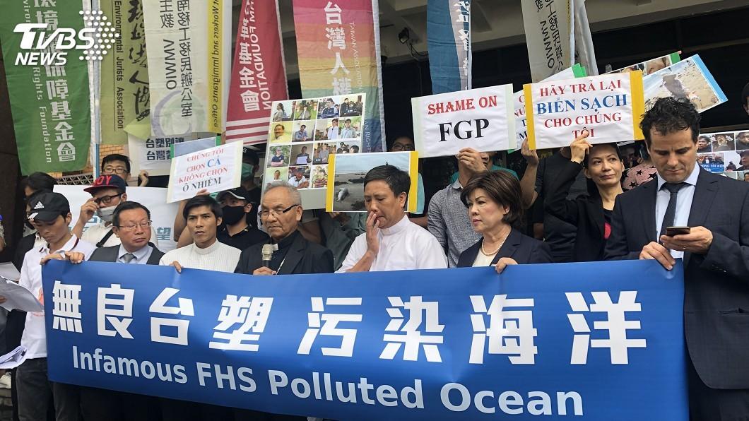 圖/中央社 遭控污染越南海洋 越鋼:補償委由當地政府發放