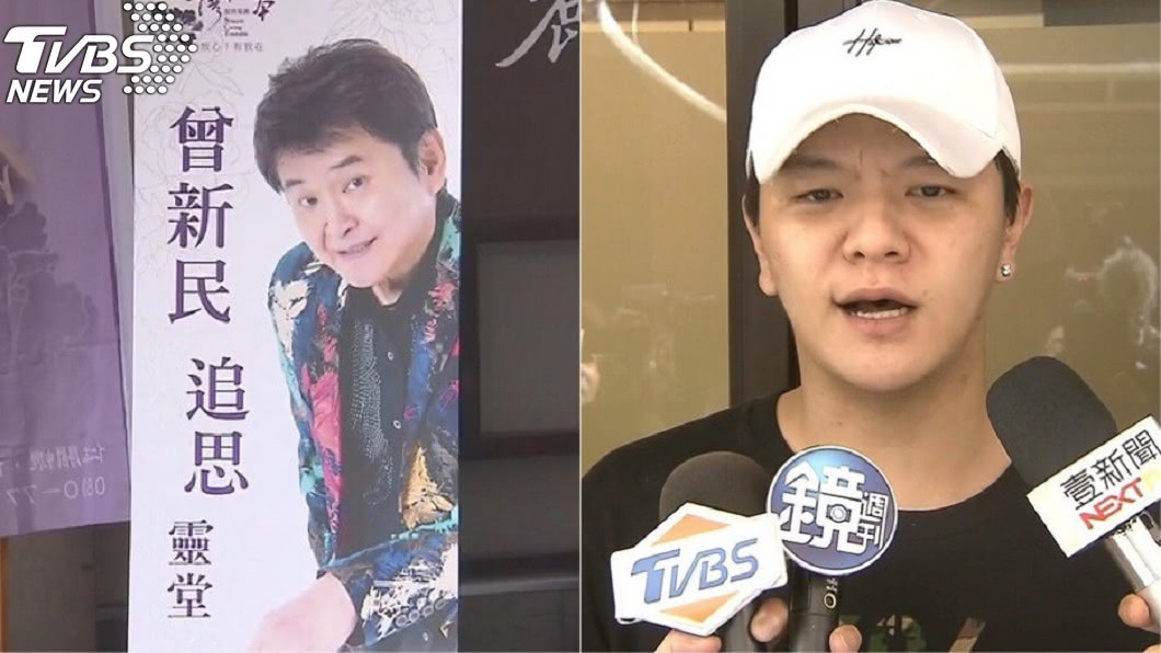 圖/TVBS 被狠酸「爸爸死了你還出來」!賀一航獨子難過回應