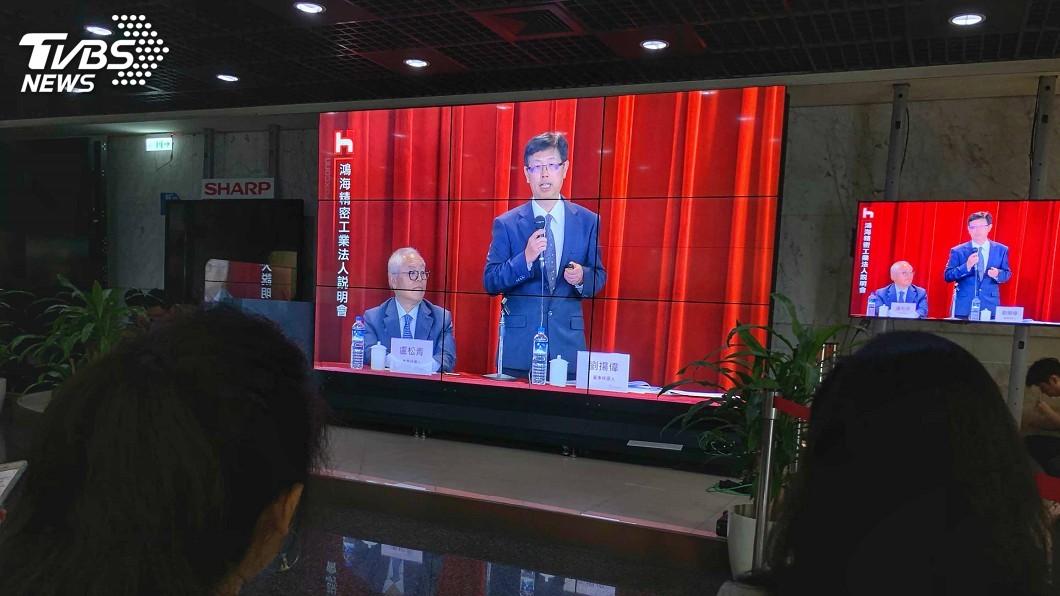 圖/中央社 鴻海新經營模式出爐 經營委員會9人領導集團