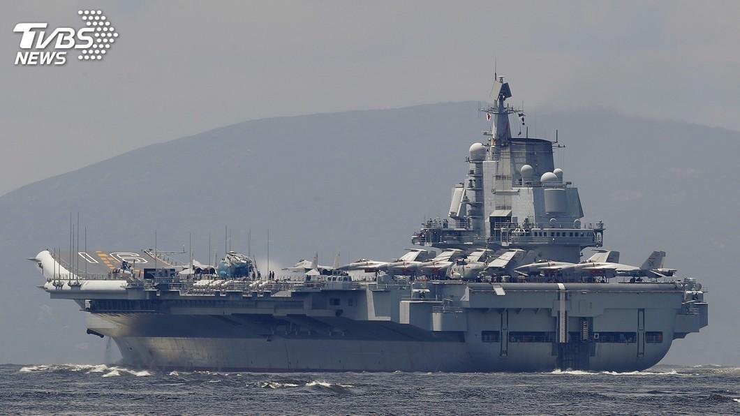 圖/達志影像美聯社 遼寧號時隔3年通過日本海域 多艘中國艦艇伴航