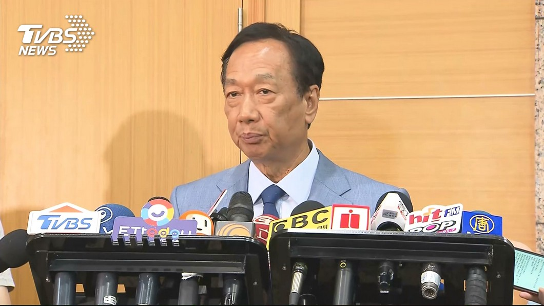圖/TVBS 郭台銘不參與總統連署 藍委盼未來有合作機會