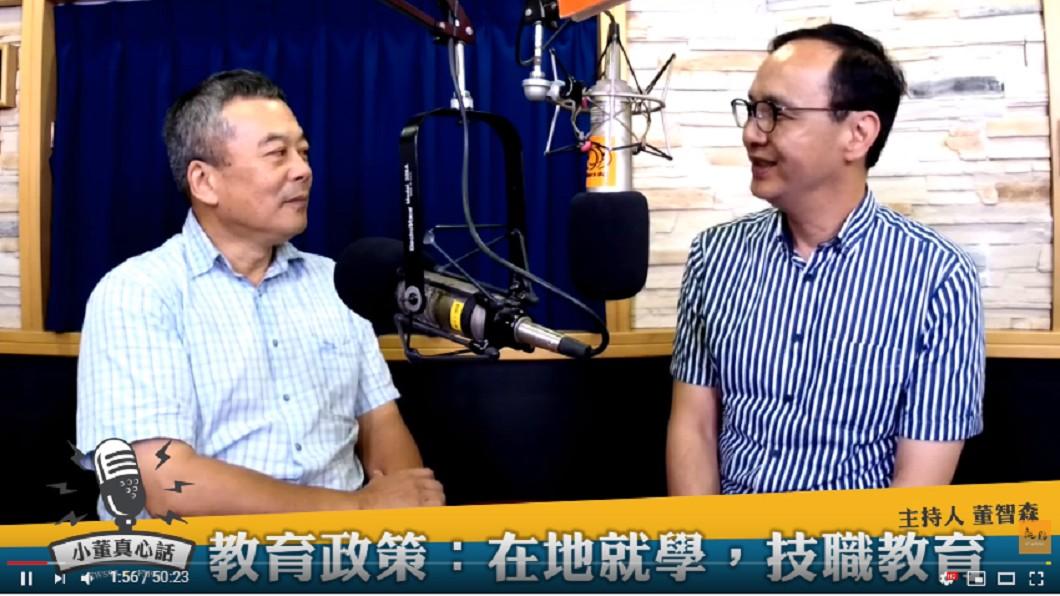 董智森(左)在廣播節目中訪問前新北市長朱立倫(右)。圖/翻攝自觀點youtube頻道 藍營黨內互打拖聲勢 董智森怒揭:「某陣營」不理性