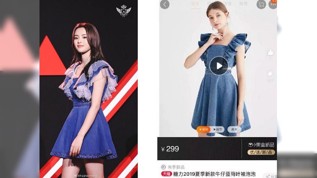 20歲大陸女星楊超越(左);有網友挖出價格,疑似在淘寶能以人民幣299元買到同款洋裝。圖/翻攝自微博