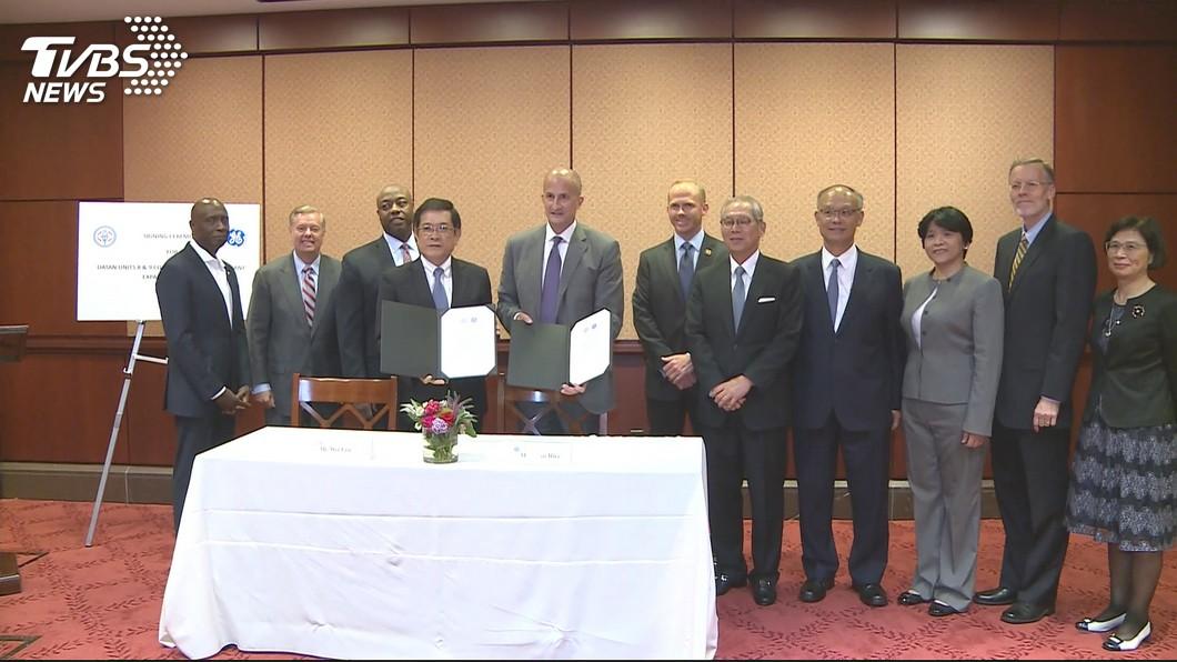 圖/TVBS 台團參加美投資峰會 宣布對美投資計畫