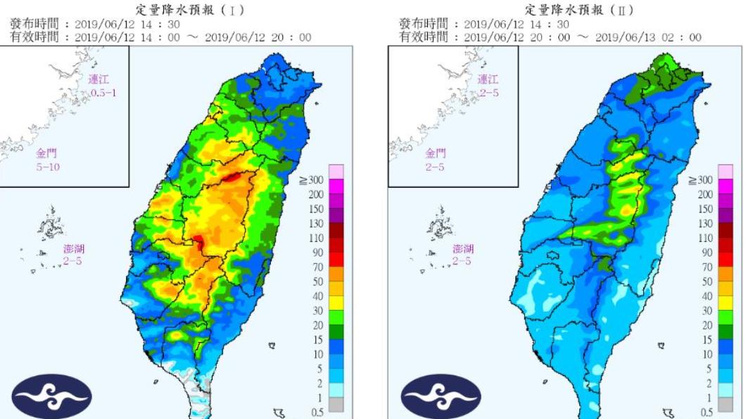 降雨趨緩,氣象局解除較大規模或較劇烈豪雨特報作業,但明晚又有雨勢。圖/中央氣象局