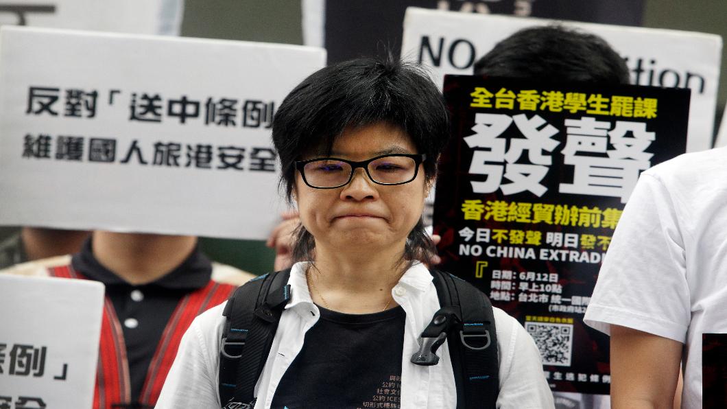 香港「逃犯條例」掀漫天爭議 全球聚焦關切