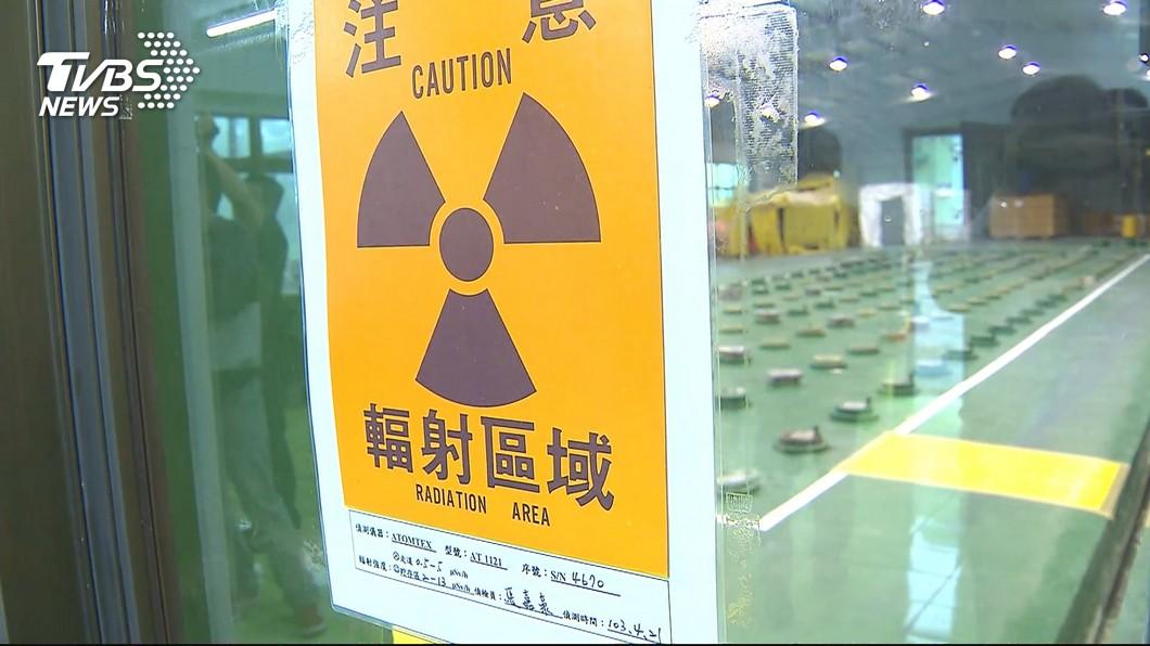高階核廢料半衰期數十萬年 台灣能放哪?