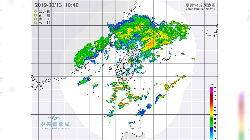 圖/中央氣象局 鋒面北抬!13縣市大雨特報 雨區擴大「新一波強降雨」