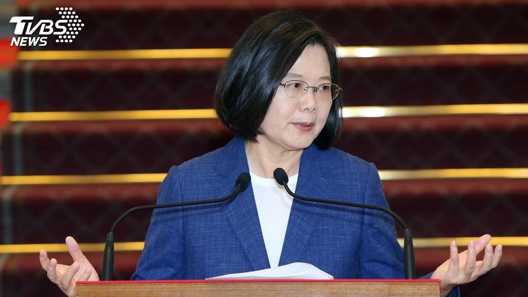 圖/中央社 蔡總統:機密保護和國安都不應成為違法理由
