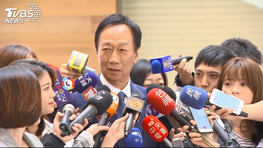 圖/TVBS 快訊/郭台銘:政治不是分贓 強調無需被摸頭
