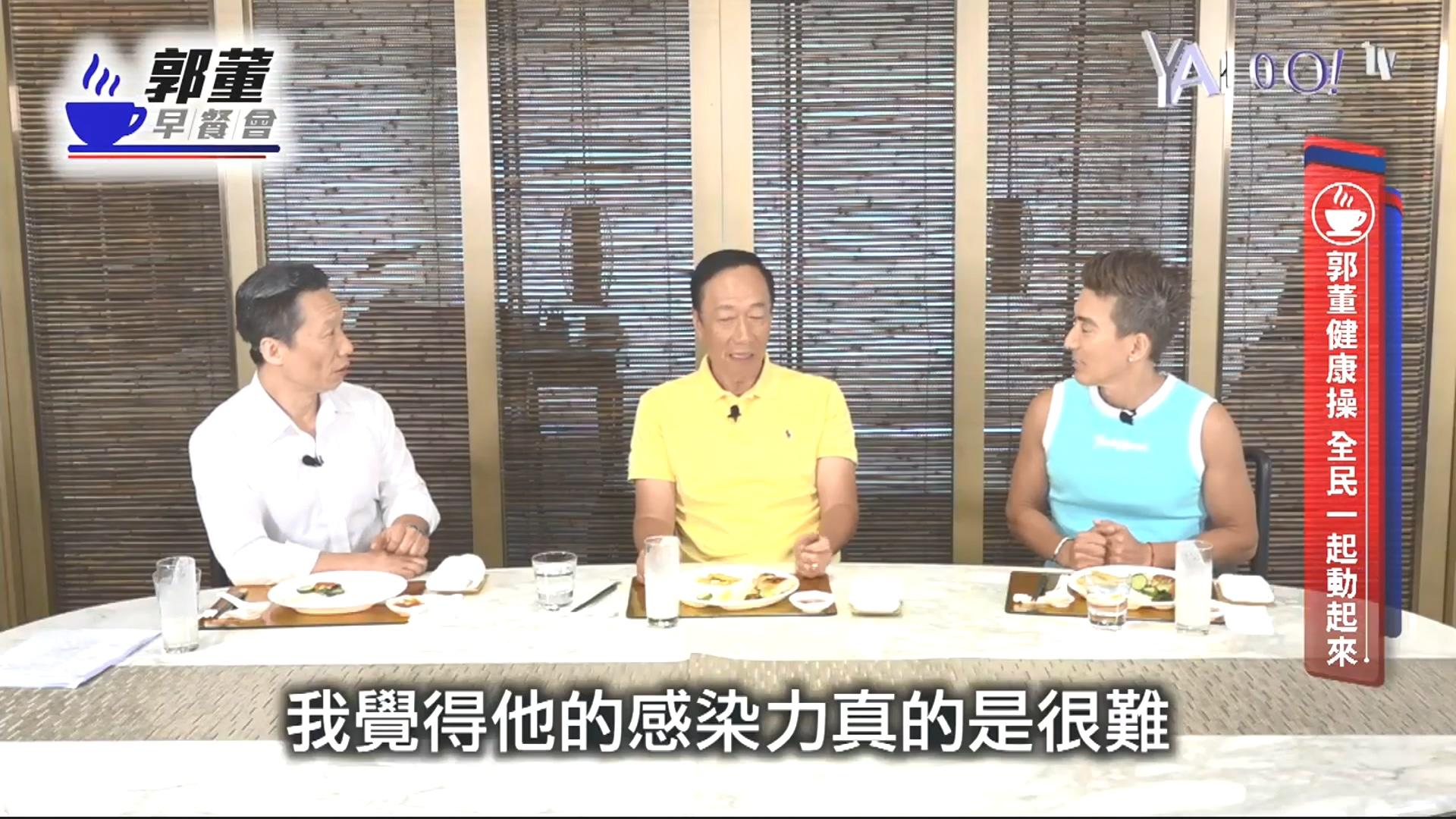 圖/翻攝自YAHOO TV